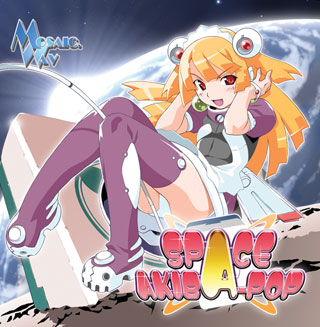 Space Akiba-Pop album cover