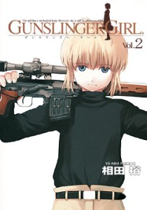 Gunslinger Girl 2 cover
